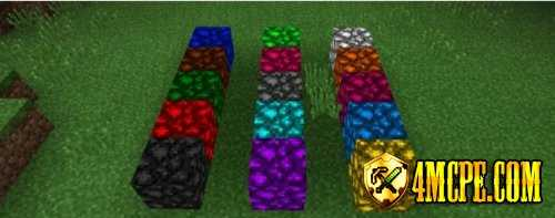 Мод Super Colored Lighting 2000 для Minecraft Pe 0.16.0, 0.15.6, 0.14.x