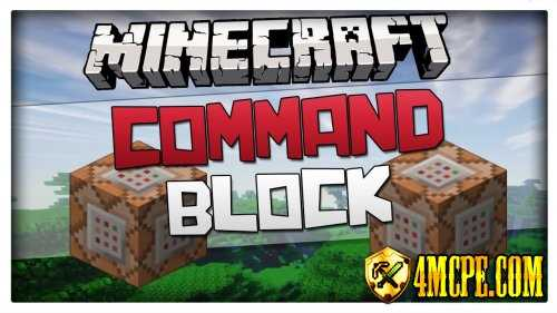 Мод Command Blocks [Командный блок] 0.15.6/0.15.4