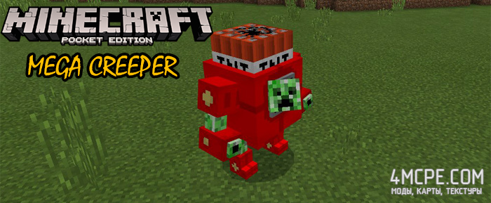 Мод Mega Creeper [Мега крипер] 1.0, 0.17.0