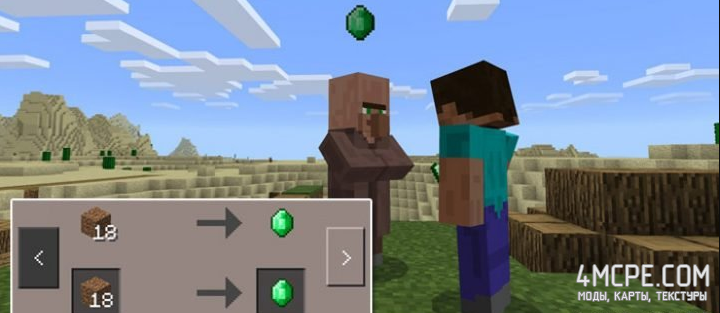 Мод Reasonable Villager для Minecraft PE 1.0.8, 1.0.0