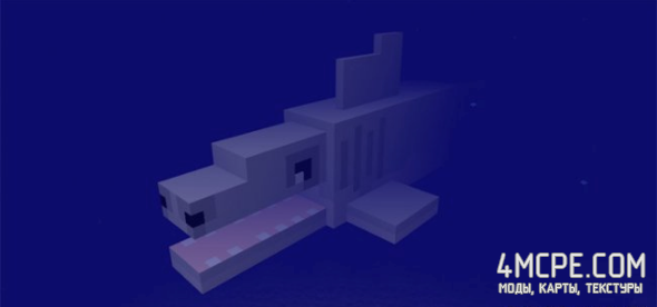 Мод Aquatic Prehistory для майнкрафт пе 1.2, 1.3, 1.4